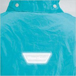 カジメイク 3293 [通年]ディフェンドレインスーツ(男女兼用) 雨の日の視認性を確保し安全性を高める反射ワッペン付