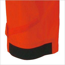 カジメイク 3810 [通年]視認性レインスーツ(男女兼用) 摩擦に強い生地を使用し地面に擦れやすいかかと部分を補強