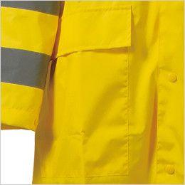 カジメイク 3820 [通年]視認性レインコート(男女兼用) ポケット付き