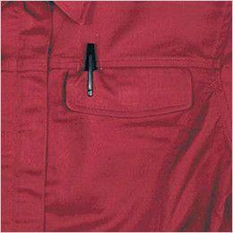 カジメイク 6668 [通年]レディースツナギ 通年(女性用) ペン差付きフラップポケット