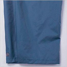 カジメイク 7250 [通年]エントラント(R)使用レインスーツII(男女兼用) パンツ裾幅を調節するスナップボタン付