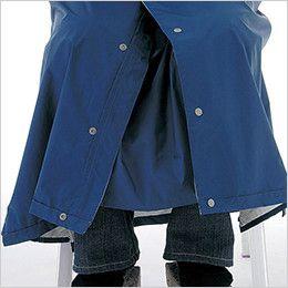 カジメイク 7260 [通年]エントラント(R)使用レインコート(男女兼用) 足の運動性を確保する為に内側の三角布を装備