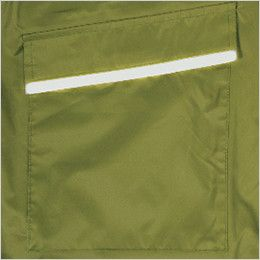 カジメイク 7540 [通年]アドベントレインスーツ(上下セット)(男女兼用) ポケット 雨の日の視認性を確保し安全性を高める反射テープ付