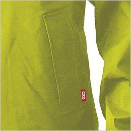 カジメイク 7570 [通年]ストレッチシールドレインジャケット(男女兼用) ポケット付き