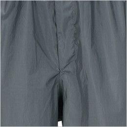 カジメイク 7730 [通年]KJレインパンツEX(男女兼用) ツッパリ感のない適度な深さの股上設計