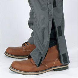 カジメイク 7730 [通年]KJレインパンツEX(男女兼用) パンツ裾幅を調節できるスナップボタン付