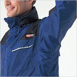 カジメイク KM001 [通年]高強力仕事合羽(男女兼用) 袖から脇の特殊なカットで腕の上げ下げがラクラク
