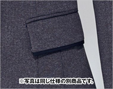 EAJ414 enjoy ジャケット 無地 ポケット