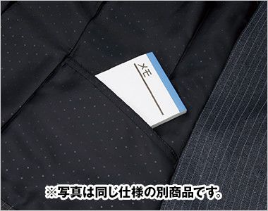 EAJ414 enjoy ジャケット 無地 シークレットポケット