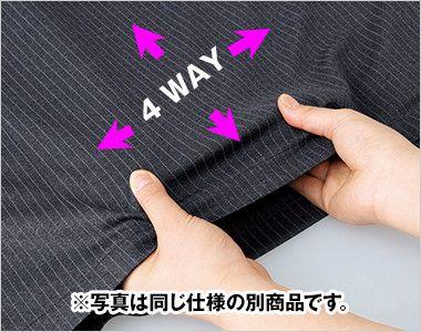 EAJ414 enjoy ジャケット 無地 4WAYストレッチ