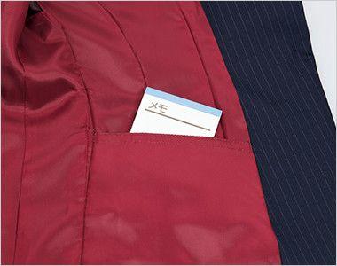 EAJ474 enjoy [通年]ジャケット ストライプ シークレットポケット