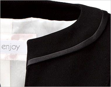 ENJOY EAJ513 [通年]ノーカラージャケット 無地 優しい印象を演出する贅沢なデザイン