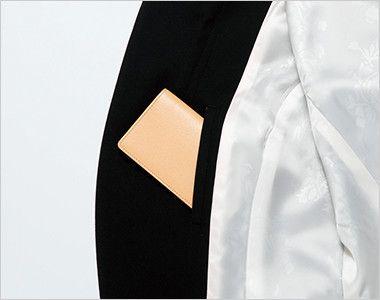 ENJOY EAJ513 [通年]ノーカラージャケット 無地 名刺ポケット