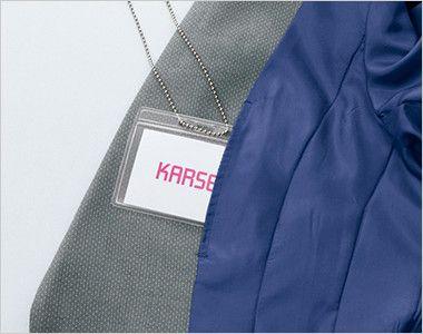 EAJ581 enjoy [通年]着痩せ効果がありストレッチで疲れにくいドット柄ジャケット IDカードポケット