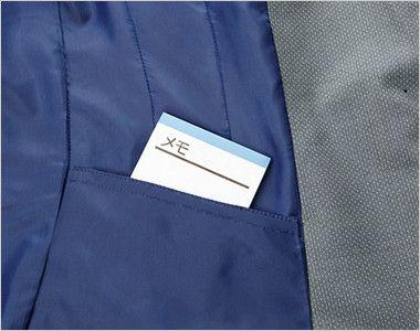 EAJ581 enjoy [通年]着痩せ効果がありストレッチで疲れにくいドット柄ジャケット シークレットポケット
