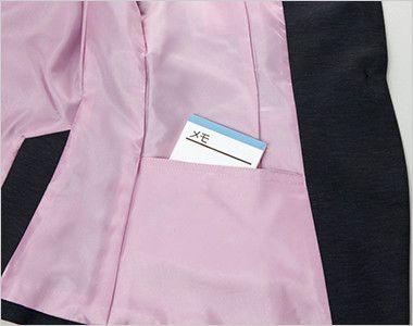 EAJ586 enjoy [通年]ジャケット 無地 左内側シークレットポケット