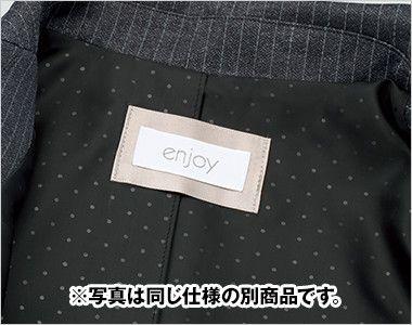 EAV415 enjoy ベスト 無地 裏地もオシャレ