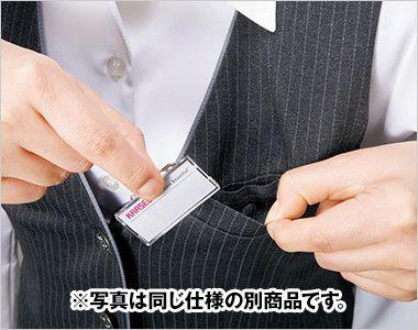 EAV415 enjoy ベスト 無地 Wネームループ付き左胸ポケット