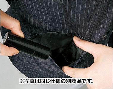 EAV415 enjoy ベスト 無地 ハンコポケット
