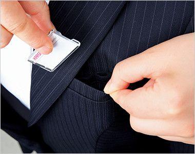 ENJOY EAV475 [通年]ベスト ストライプ[ストレッチ] Wネームループ付き左胸ポケット
