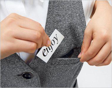 EAV717 enjoy [通年]ベスト [ニットツイード] Wネームループ付き胸ポケット 名札を付ける位置が選べる、2つのループ付き。ポケット内側は、補強布で耐久性のある仕様に。