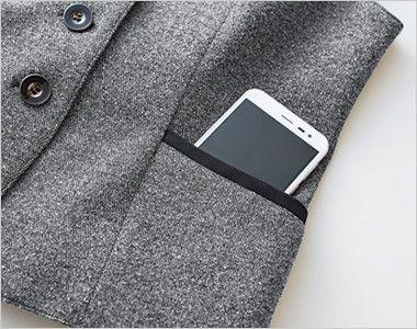 EAV717 enjoy [通年]ベスト [ニットツイード] スマートフォンもすっぽり入る大容量ポケット