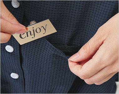 ESA735 enjoy オーバーブラウス チェック Wネームループ付きの補強布胸ポケット