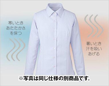 [在庫限り/返品交換不可]ESB443 enjoy オールシーズン気持ちいい!体温調節機能で快適な半袖ブラウス
