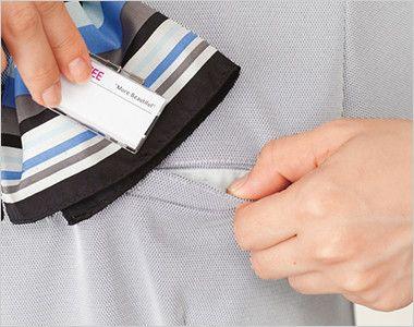 ESP453 enjoy [春夏用]これ1枚でエレガントに決まるキレイめオフィスポロシャツ(ミニスカーフつき) 丈夫で便利なポケット