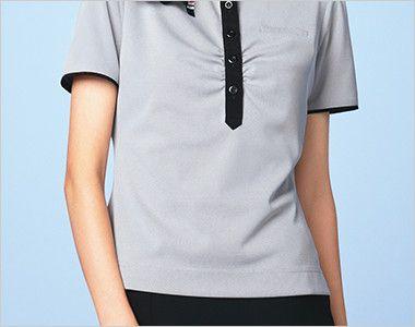 ESP453 enjoy [春夏用]これ1枚でエレガントに決まるキレイめオフィスポロシャツ(ミニスカーフつき) ボディラインをひろわないシルエット