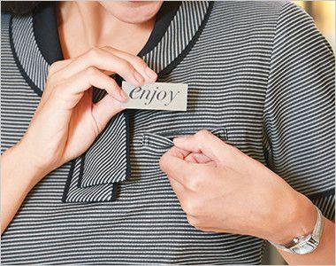 ESP556 enjoy [春夏用]気品あふれるサマースタイル×知的なマリンテイスト オフィスポロシャツ ボーダー Wネームループ付きポケット