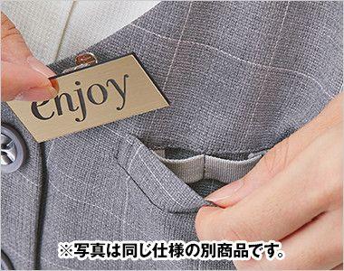 ESP781 enjoy [春夏用]シンプルながら可憐で優しげなショールカラーのポロシャツ[ストレッチ/制菌/吸汗速乾]