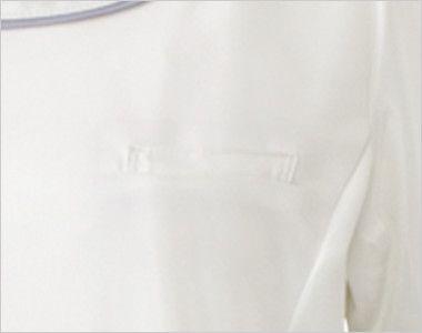 EST534 enjoy 半袖プルオーバー 無地[ストレッチ/吸汗速乾/UVカット/防透] Wネームループ付きポケット