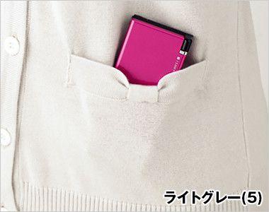 EWG409 enjoy [通年]女性の冷えに優しい体感マジック カーディガン リボンのようなデザインのポケットがかわいい