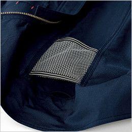 258601 クロダルマ エアーセンサー 長袖ジャンパー 背中から首廻りを効率よく涼しくできる伸縮メッシュ
