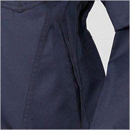 258601 クロダルマ エアーセンサー 長袖ジャンパー ポケット付き