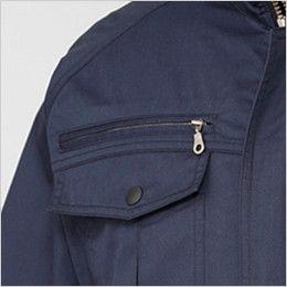 258601SET クロダルマ エアーセンサー 長袖ジャンパー 右胸 ファスナー付きポケット