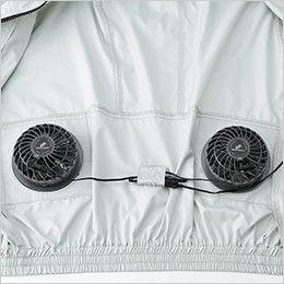 258611SET クロダルマ エアーセンサー 長袖ジャンパー ※ファン・バッテリーセットは別売りです