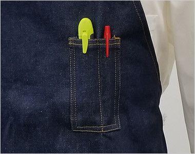 47223 クロダルマ デニムエプロン(ロープ) 胸当て ペン差しポケットが2つあり、ペンとカッターなどが収納できます