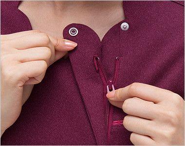 BD6107 ナガイレーベン(nagaileben) 資生堂 BraightDays ワンピース(女性用) 襟の内側はボタンとファスナー