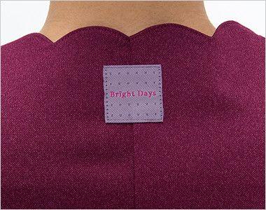 BD6107 ナガイレーベン(nagaileben) 資生堂 BraightDays ワンピース(女性用) 後ろ襟下のロゴ