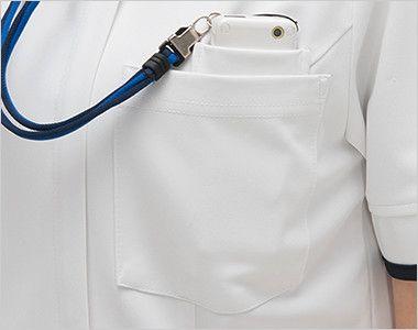 [在庫限り/返品交換不可]CD2837 ナガイレーベン(nagaileben) キャリアル ワンピース(女性用) PHSポケット