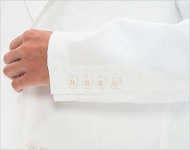 [送料無料]FD4000 ナガイレーベン(nagaileben) シングル診察衣長袖(Y体・細身)(男性用) 高級感・品格のある4つのボタンの袖