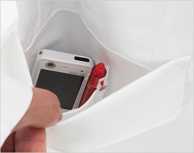 [送料無料]FD4000 ナガイレーベン(nagaileben) シングル診察衣長袖(Y体・細身)(男性用) 右脇ポケットは二重構造で、内側はPHSポケット