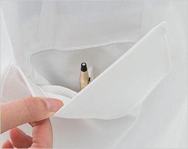 [送料無料]FD4040 ナガイレーベン(nagaileben) シングル診察衣長袖(Y体・細身)(女性用) ポケットは二重構造で、内側はペン差しポケット