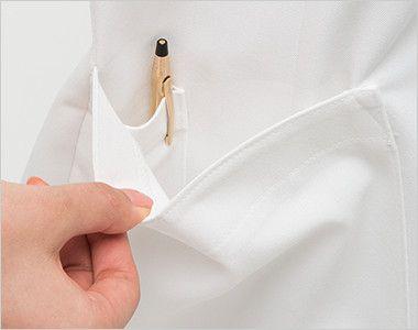 FE4522 ナガイレーベン(nagaileben) フェルネ チュニック(女性用) 右脇ポケットは二重構造で、内側はペン差しポケット