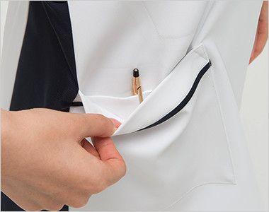 FT4492 ナガイレーベン(nagaileben) ケーシースクラブ(男女兼用) ポケットは二重構造で、内側はペン差しポケット