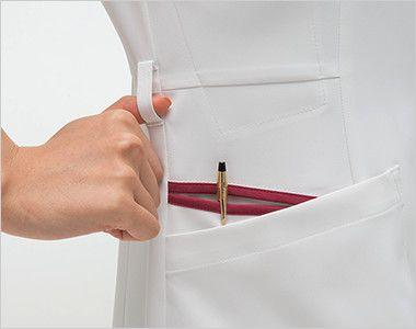 FT4532 ナガイレーベン(nagaileben) フェルネ ナースジャケット(女性用) ループ・収納が多い多機能ポケット