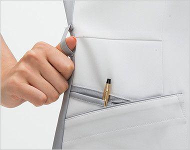 FT4627 ナガイレーベン(nagaileben) スクラブ(女性用) 右腰ループ・収納が多い多機能ポケット
