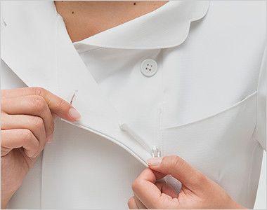 FY4587 ナガイレーベン(nagaileben) フェルネ ワンピース(女性用) 襟の内側はボタンとファスナー